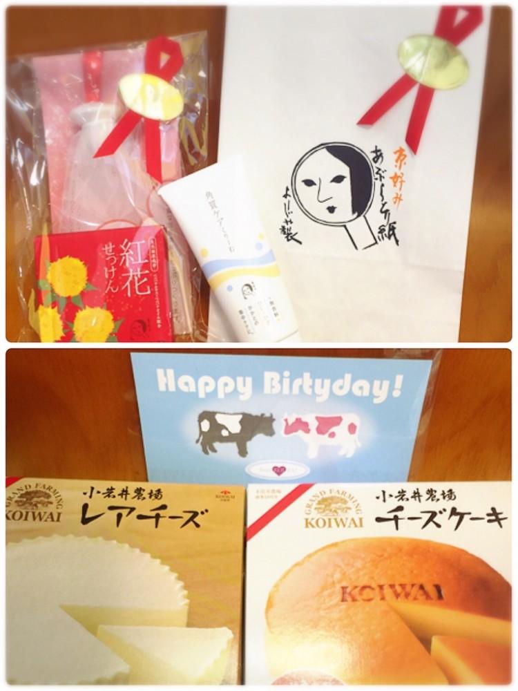 Matsui Birthday!